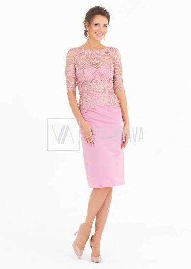 Вечернее платье JH1044